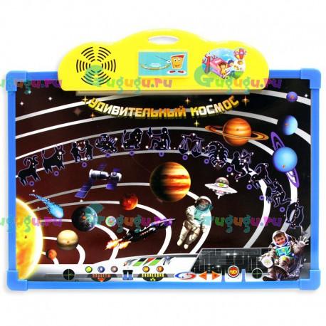 Детская обучающая игра интерактивный плакат Удивительный космос для развития навыков ребенка