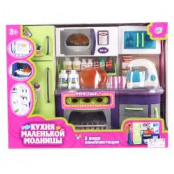Детская кухня маленькой модницы с плитой, миксером, микроволновкой, холодильником и пр.