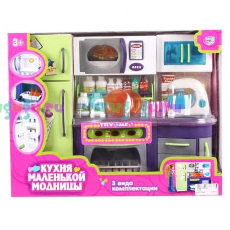 Детская кухня маленькой модницы с миксером, микроволновкой, холодильником, маленькой посудой и игрушечными продуктами питания