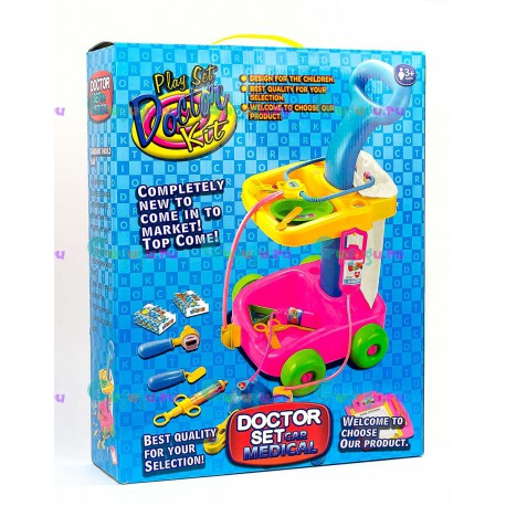 Детский игрушечный набор Тележка доктора (52 см). В наборе: лекарства, фонендоскоп, шприц, зеркальце, ножницы и др.