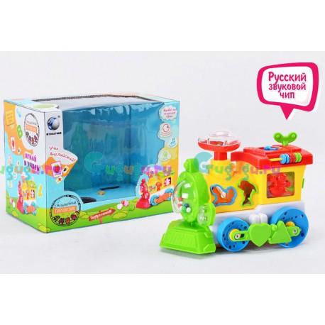 Детская развивающая игрушка паровозик-сортер: изучение букв и цифр