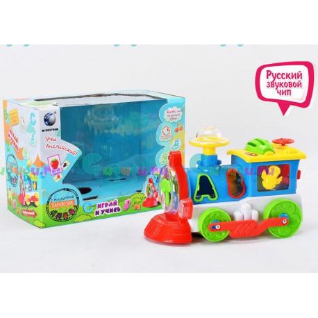 Детская развивающая игрушка веселый паровозик-сортер: изучение букв и цифр