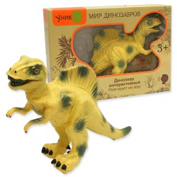 Динозавр Спинозавр: интерактивная игрушка с реалистичной кожей