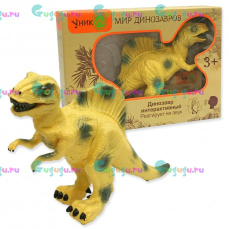 Спинозавр - удивительный интерактивный динозавр с реалистичной кожей, рычит и реагирует на хлопки