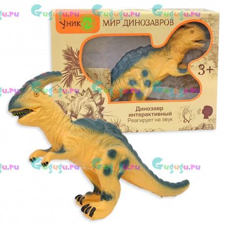 Паразауролоф - удивительный интерактивный динозавр с реалистичной кожей. Рычит и реагирует на хлопки и голос