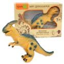 Динозавр Паразауролоф: интерактивная игрушка с реалистичной кожей
