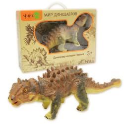 Динозавр Эуплоцефал: интерактивная игрушка с реалистичной кожей
