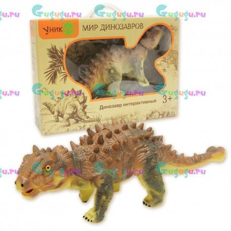 Удивительный интерактивный динозавр с реалистичной кожей - Эуплоцефал