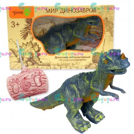 Цератозавр - удивительный интерактивный динозавр с реалистичной кожей на радиоуправлении