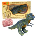 Динозавр Цератозавр: игрушка на радиоуправлении с реалистичной кожей