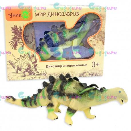 Туоянгозавр - удивительный интерактивный динозавр с натуральной кожей