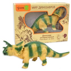 Трицератопс - удивительный интерактивный динозавр с реалистичной кожей, умеет рычать и реалистично ходит