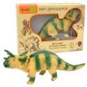 Динозавр Трицератопс: интерактивная игрушка с реалистичной кожей