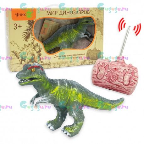 Нанотиранус - интерактивный динозавр игрушка с реалистичной кожей на радиоуправлении