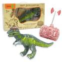 Динозавр Нанотиранус: игрушка на радиоуправлении с реалистичной кожей