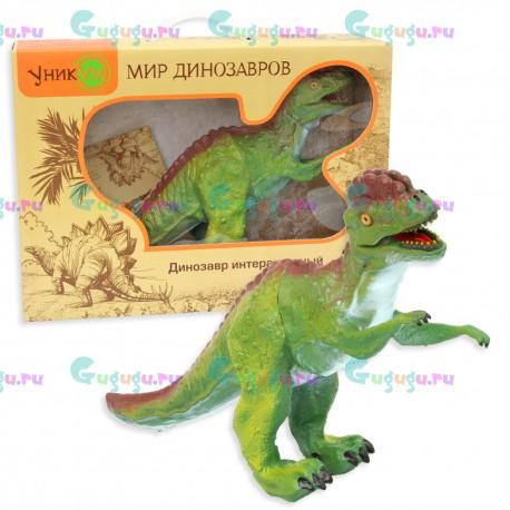 Дилофозавр - удивительная интерактивная игрушка динозавр с реалистичной кожей