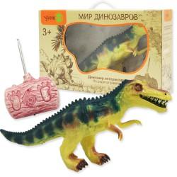 Динозавр Камптозавр: игрушка на радиоуправлении с реалистичной кожей