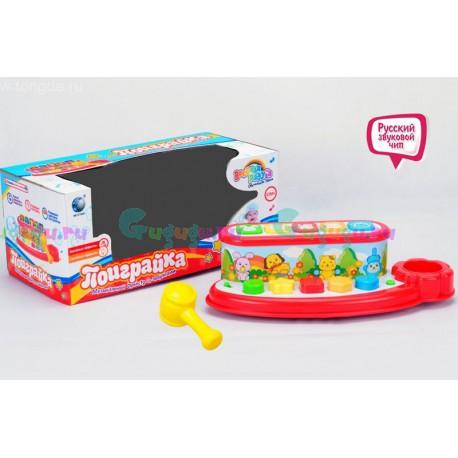 Яркая активная детская развивающая игра Поиграйка с молоточком и фигурами