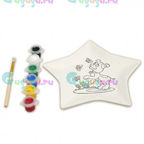 """Детский развивающий набор для росписи керамической тарелки """"Звезда"""""""