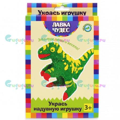 Набор для декорирования надувной игрушки из бумаги Динозавр. Развитие творческих способностей и мелкой моторики ребенка.