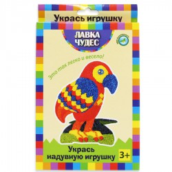 Набор для декорирования надувной игрушки из бумаги Попугай. Развитие творческих способностей и мелкой моторики ребенка.
