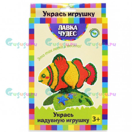 Набор для декорирования надувной игрушки из бумаги Рыбка. Развитие творческих способностей и мелкой моторики ребенка