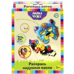 """Набор для раскрашивание надувных масок из бумаги """"Тигр и Орел"""""""