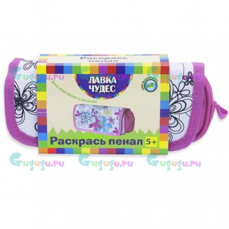 Развивающий набор для раскрашивания детского пенала. Декор по ткани. Развитие мелкой моторики и творческих способностей ребенка
