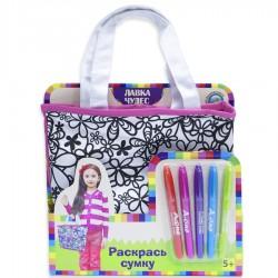 Лавка Чудес: Набор для раскрашивания детской сумки