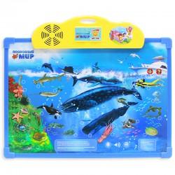 Детский познавательный обучающий плакат игра Подводный мир