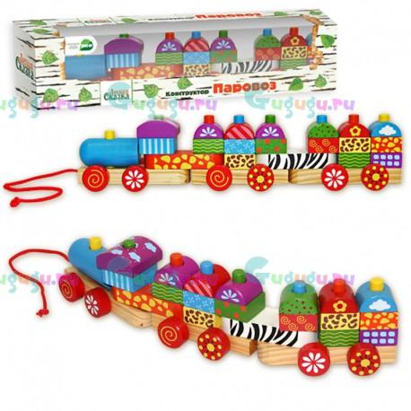 Детская развивающая игрушка деревянная конструктор каталка Веселый паровозик