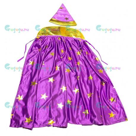 Детский карнавальный костюм Звездочета для детских праздников