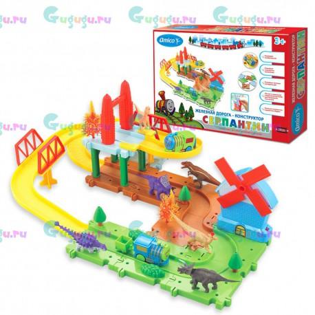 Детская игрушка железная дорога конструктор Серпантин: Парк Юрского периода