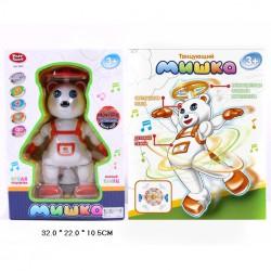 Детская интерактивная игрушка Танцующий Мишка