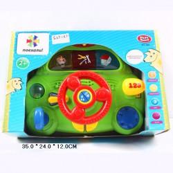 Детский развивающий интерактивный эмулятор-руль для детей Поехали!
