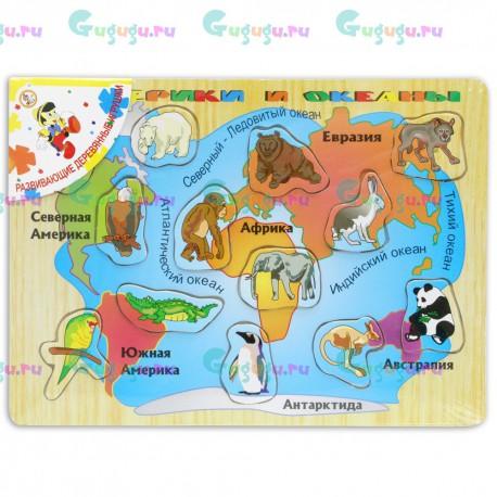 Детский развивающий яркий деревянный пазл Материки и океаны с фигурками животных