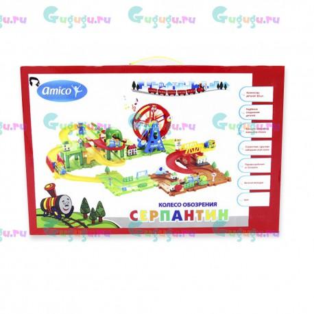 Детская игрушка железная дорога конструктор Серпантин: Колесо обозрения (83 детали)
