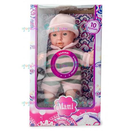Игрушка Кукла-пупс функциональный (10 функций, высота 33 см)