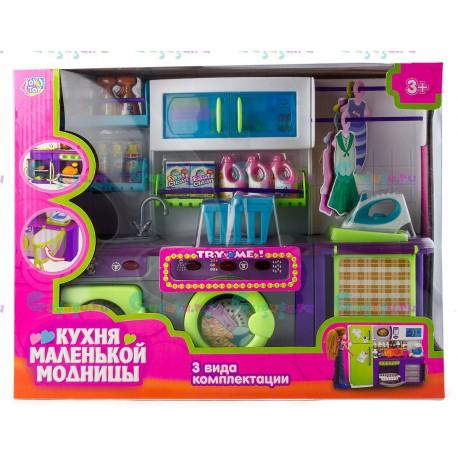Набор кукольной мебели Кухня маленькой модницы: раковина, гладильная доска, стиральные машинки, утюг, корзинка, пузырьки