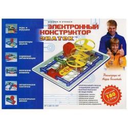 "Супер конструктор ЗНАТОК ""180 схем"""