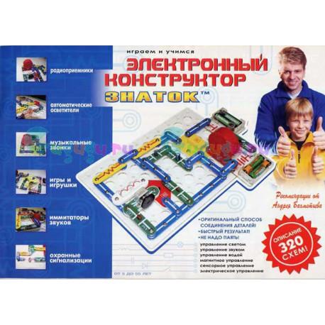 Детский интерактивный развивающий конструктор ЗНАТОК: 320 схем научит схемотехнике. Купить с доставкой по России