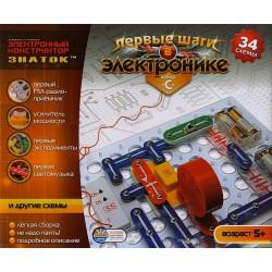 """Супер конструктор ЗНАТОК: Первые шаги в электронике C """"34 схемы"""""""