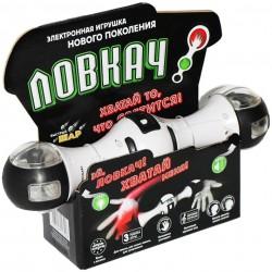 GOOD FUN Ловкач - инновационная игрушка для активного отдыха