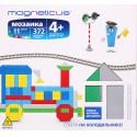 Мозаика магнитная MAGNETICUS: Поезд (372 элемента, 11 цветов)