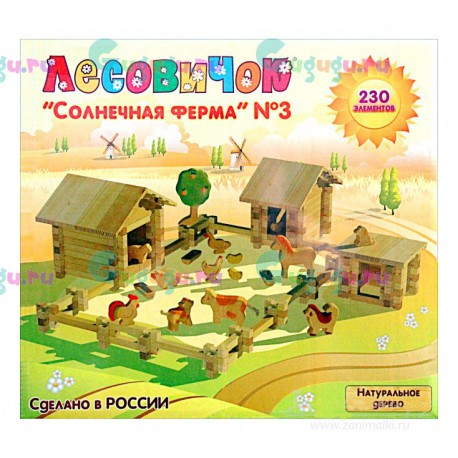 Деревянный конструктор Солнечная ферма 3 (230 деталей, 14 животных). Купить конструктор с доставкой по России