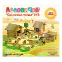 Деревянный конструктор - Солнечная ферма 3 (230 деталей, 14 животных)