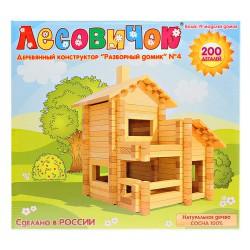 Деревянный конструктор - Разборный домик 4 (200 деталей)