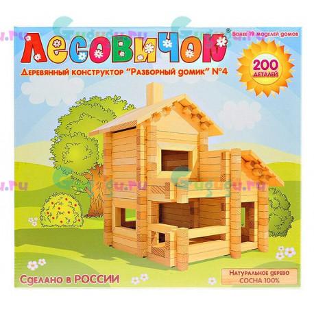Детский деревянный развивающий конструктор Разборный домик 4 (200 деталей). Купить конструктор с доставкой по России