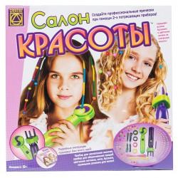 Набор для девочек CREATIVE: Салон красоты (плетение и оборачивание косичек). Купить Салон Красоты с доставкой по России