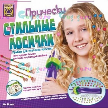 Развивающий набор для девочек от CREATIVE: Стильные Косички. Купить набор набор с доставкой по России